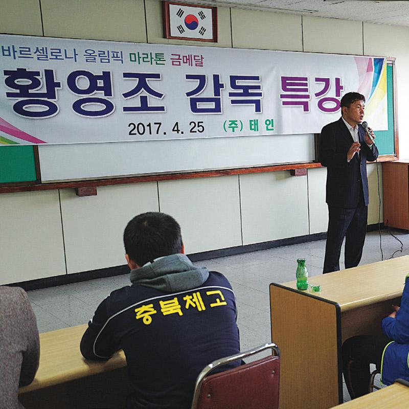 태인체육장학금소개
